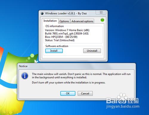 【重装系统软件】极速一键重装系统V1.8修正版