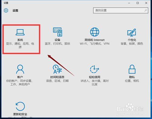【重装系统】黑云一键重装系统软件V3.1.0超级版