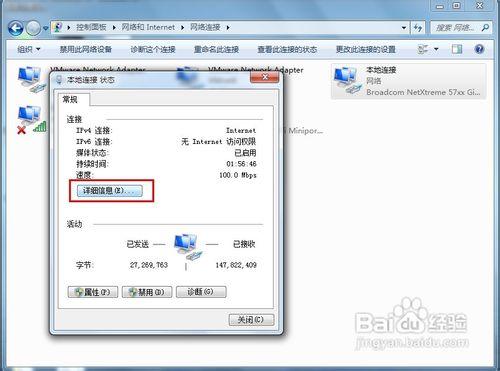 雨林木风重装系统win7查看mac地址的方法