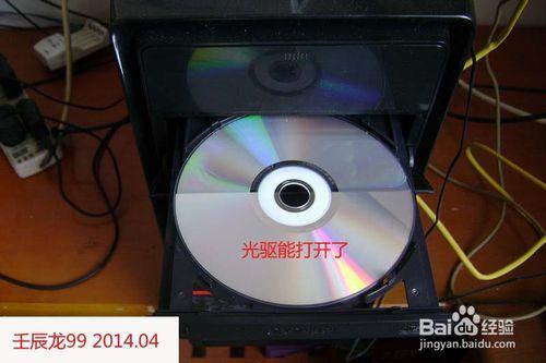 【电脑重装系统】得得一键重装系统V9.8.9超级版