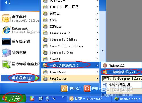 【重装系统】极速一键重装系统V9.9.0极速版