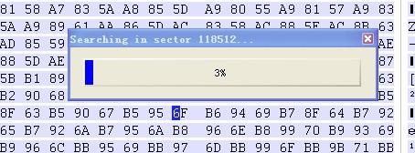 桔子一键重装系统桌面文件如何恢复