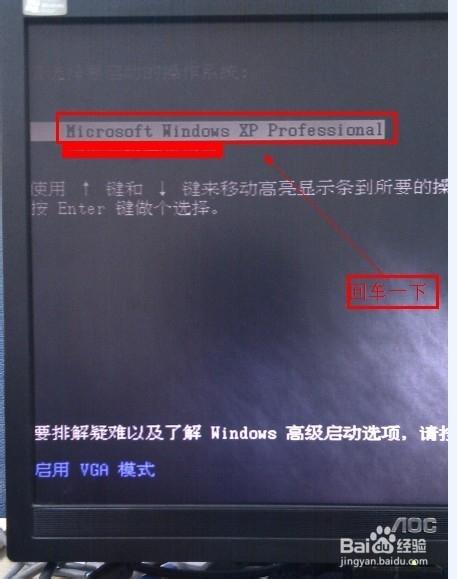 黑云xp系统重装后黑屏怎么办