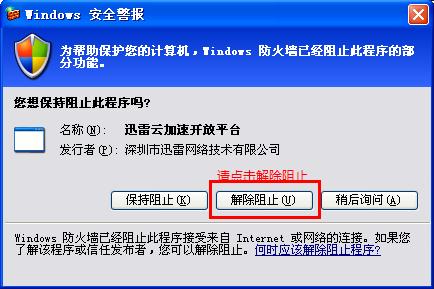 【重装系统】蜻蜓一键重装系统xp详细步骤