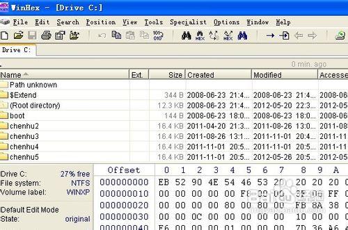 【重装系统】小马重装系统后桌面文件恢复的方法