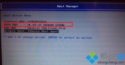 联想电脑怎么用光盘重装系统 联想笔记本怎么用光盘重装系统