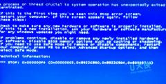 桔子xp重装系统后蓝屏怎么办