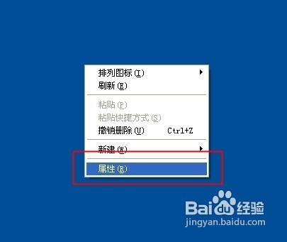 好用一键重装系统工具下载通用版4.31