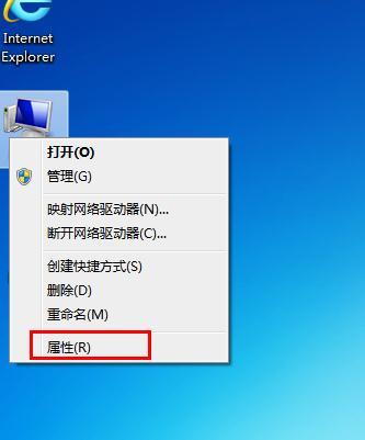 小马重装系统后电脑特别卡的应对措施