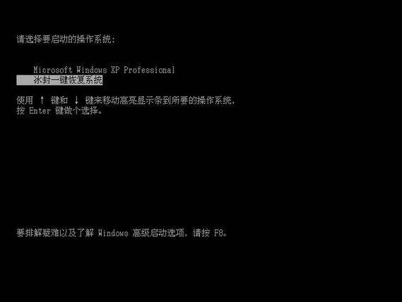 冰封一键重装系统工具下载增强版2.36