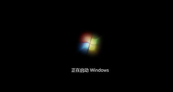 蜻蜓一键重装系统软件特别版3.2.3