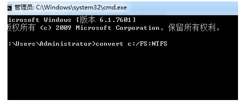 飞飞重装Win7系统不能安装在C盘怎么办