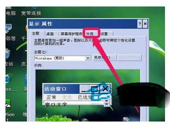 云骑士重装WinXP后任务栏颜色变成白色怎么办