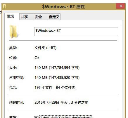 黑云重装Win10缺少boot.wim文件无法安装怎么解决