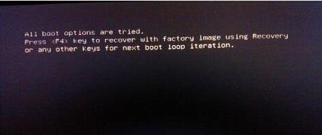 重装系统后提示All boot options错误怎么办