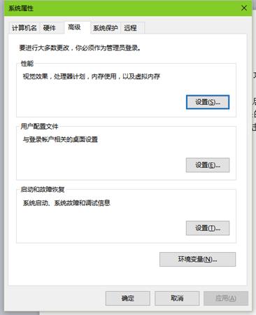 重装系统失败后如何删除一键重装选项