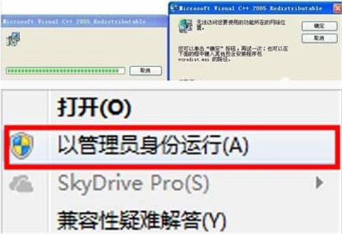 重装系统后打开剑灵游戏客户端提示错误代码14001