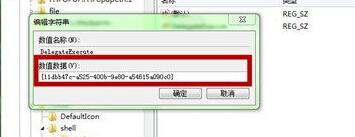 重装系统后Win+E快捷键无法使用怎么办