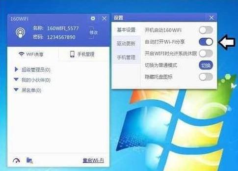 重装系统后开机蓝屏提示错误文件160wifinetpro.sys咋办