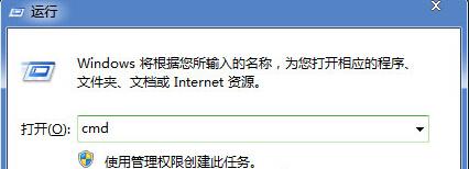 重装系统后网页的二级连接无法打开怎么办