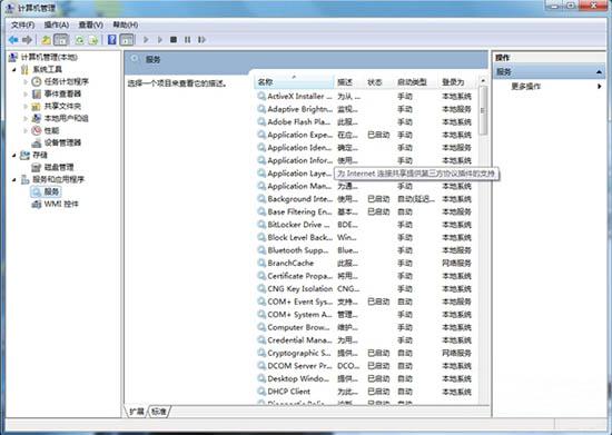 重装系统后清理文件慢怎么办