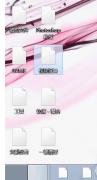 重装系统后桌面图标出现异常白色怎么办