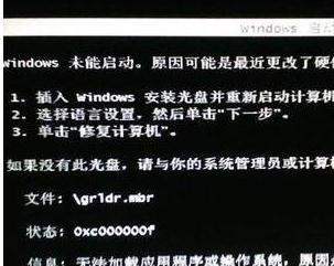 小白一键重装系统后无法开机 小白一键重装系统xp后无法开机怎么办