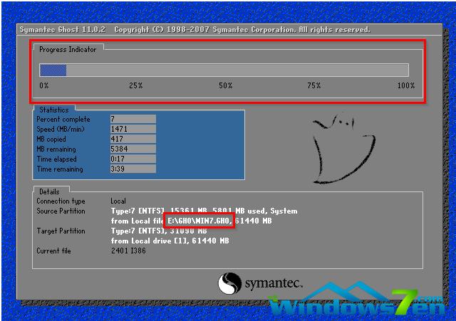 硬盘重装系统 硬盘重装xp系统的方法