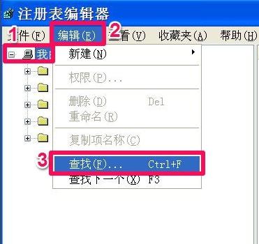IE主页无法修改 重装xp系统IE主页无法修改咋办