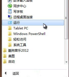 禁用GUI引导 重装win7系统怎么禁用GUI引导