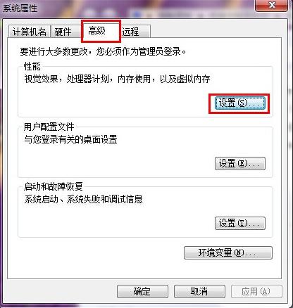 预览图不显示 重装系统win7图片预览图不显示咋办