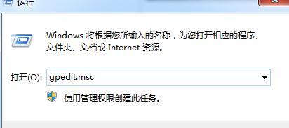 系统备份文件失败提示0x80070422如何解决