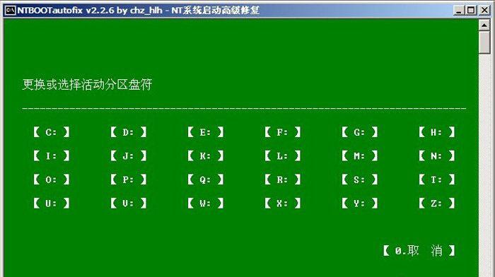 开机蓝屏 重装系统xp开机蓝屏提示C0000218咋办