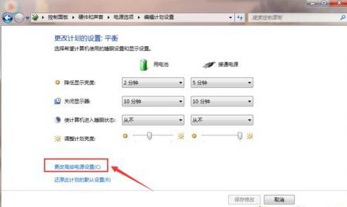 笔记本重装系统后CPU风扇噪音很大如何解决