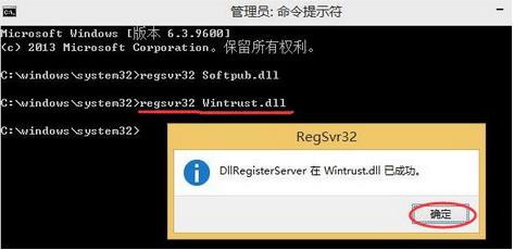 重装系统win10提示错误0x80004005如何解决