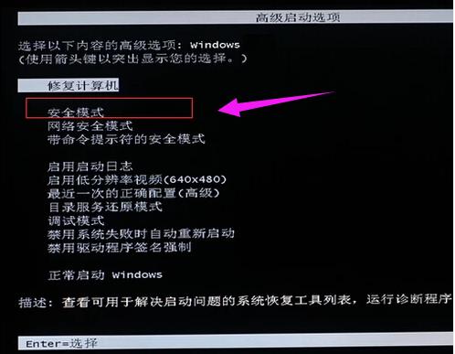 开机黑屏 华硕笔记本重装系统开机黑屏怎么办