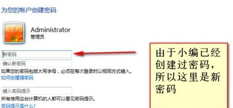 笔记本重装系统锁屏快捷键的使用方法