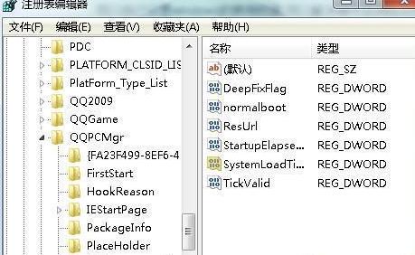 重装系统xp如何关闭默认硬盘共享