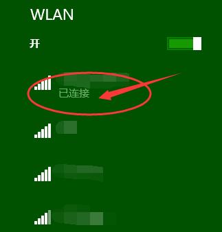 笔记本重装win8系统搜不到wifi怎么回事