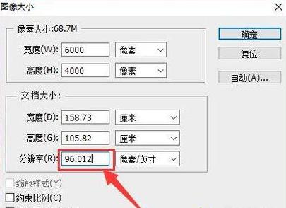 重装系统xp怎么更改图片所占内存大小