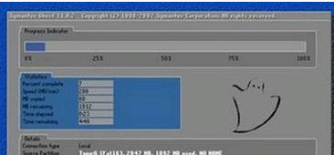 如何一键还原c盘 重装win7系统一键还原c盘教程