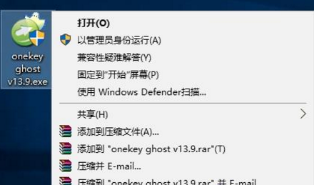 |win10备份ghost win10使用ghost备份的方法