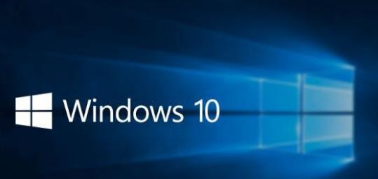 重装Win10系统设置itunes备份位置的方法