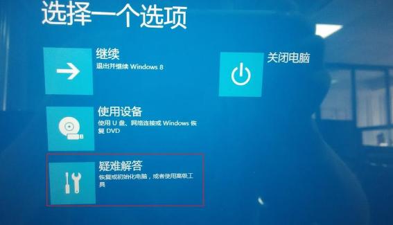 笔记本重装win8系统取消fn键的方法