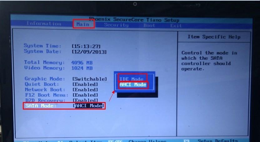 大番茄一键重装XP系统蓝屏怎么解决