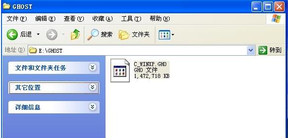 深度技术一键GHOST备份XP系统的教程