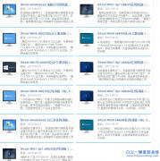 炫龙笔记本怎么用onekey重装系统win7