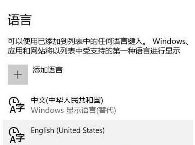 小猪一键重装版Win10系统键盘布局总提示重试
