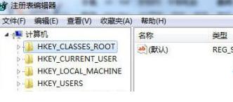 备份Win8系统注册表