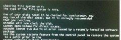 重装Win7系统磁盘出错如何解决